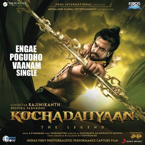 Engae Pogudho Vaanam (From 'Kochadaiiyaan') by A.R. Rahman