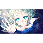 Azrite (feat.Gumi) - Single by Eon