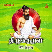 Thirukkural - Thee Natppu by Saindhavi