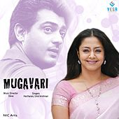 Mugavari (Original Motion Picture Soundtrack) by Various Artists