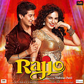 Rajjo (Original Motion Picture Soundtrack) by Various Artists