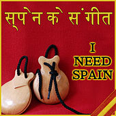 स्पेन के संगीत I Need Spain by Spain Latino Rumba Sound