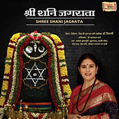 Shree Shani Jagrata by Various Artists