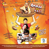 Ammaa Ki Boli (Original Motion Picture Soundtrack) by Various Artists