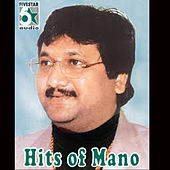 Hits of Mano by Various Artists