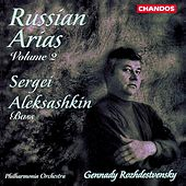 Russian Arias, Vol. 2 by Sergei Aleksashkin