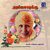 Ammavukku by Various Artists