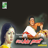 Pattathu Rani (Original Motion Picture Soundtrack) by Various Artists