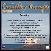 Country Greats, Vol. 12 by Various Artists