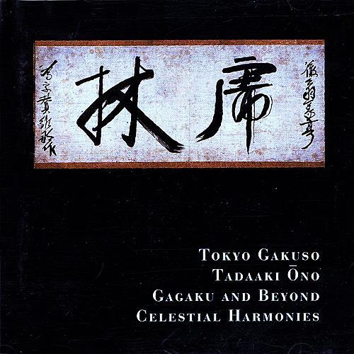Gagaku & Beyond by Tokyo Gakuso/Tadaaki Ohno