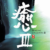 Healing Collection III by Various Artists