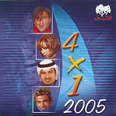 4 X 1 by Various Artists