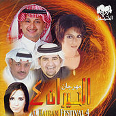 Al Hayran Festival 4 by Various Artists