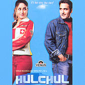 Hulchul New (Original Motion Picture Soundtrack) by Sameer
