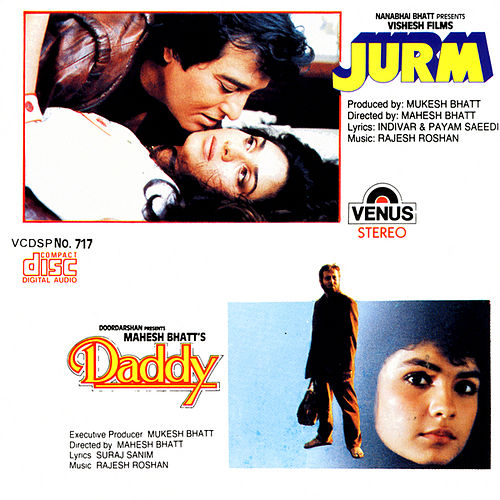 Jurm / Daddy by Various Artists