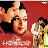 Hum Ho Gaye Aap Ke by Various Artists