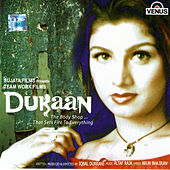 Dukaan by Various Artists