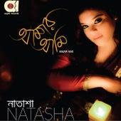 Amar Ami by Natasha