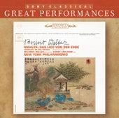Mahler: Das Lied von der Erde [Great Performances] by New York Philharmonic