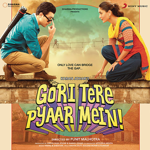 Gori Tere Pyaar Mein (Original Motion Picture Soundtrack) by Vishal