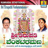 Sri Tirupathi Venkataramana by Various Artists