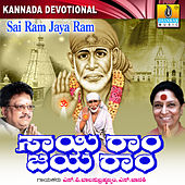 Sai Ram Jaya Ram by Various Artists