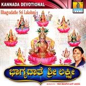 Bhagyadathe Sri Lakshmi by S.Janaki
