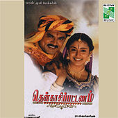 Thenkasi Pattanam (Original Motion Picture Soundtrack) by Various Artists
