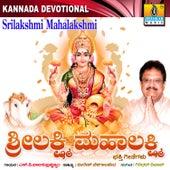Srilakshmi Mahalakshmi by S.P. Balasubramanyam