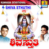 Shiva Sthuthi by Various Artists