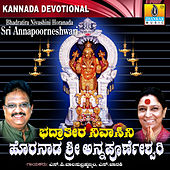 Bhadratira Nivashini Horanda Sri Annapooreneshwari by Various Artists