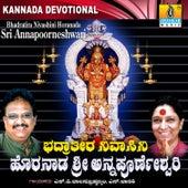 Bhadratira Nivashini Horanda Sri Annapooreneshwari by Various Artists