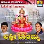 Lakshmi Baramma by S.Janaki
