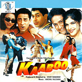 Kaaboo (Original Motion Picture Soundtrack) by Various Artists