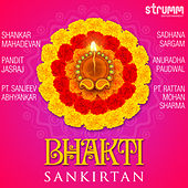Bhakti Sankirtan by Various Artists