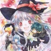 I Am E-Manga Theme Musics - EP by Various Artists