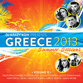 Greece 2013 Summer Sessions by Various Artists