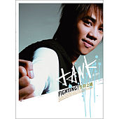 Fighting ! by Tank