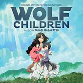 Wolf Children by Various Artists