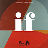 If Music (10 Year Anniversary) EP by Various Artists