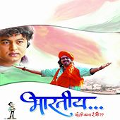 Bharatiya by Various Artists