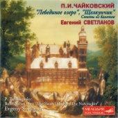 Tchaikovsky: Swan Lake & Nutcracker Ballet Suites by USSR State Academic Symphony Orchestra