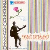Kaathal Mayyakkam by Various Artists