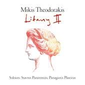 Litany 2 by Mikis Theodorakis (Μίκης Θεοδωράκης)