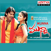 Munna by Various Artists