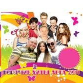 Горячие Хиты Лета 2011 by Various Artists