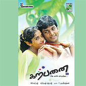 Karpanai (Original Motion Picture Soundtrack) by Various Artists