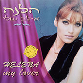Helena - Ahuv Sheli (my lover) by Helena