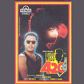 Miss 420 (Original Motion Picture Soundtrack) by Various Artists