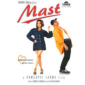 Mast (Original Motion Picture Soundtrack) by Various Artists